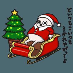 タロイモフ氏 メリークリスマス!