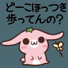 栃木弁のいちごうさぎとさる 3