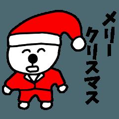 なんたかのくまスタンプ5(クリスマス編)