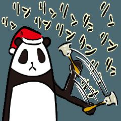 クリスマスおひとり様 パンダさん