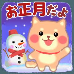 しばぽよのお正月【戌年】