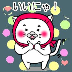 [LINEスタンプ] 赤ねこずきんの画像(メイン)