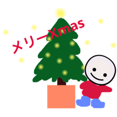 長靴を履いたりゅうくん(クリスマス)