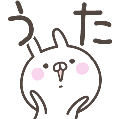 ☆★うた★☆ベーシックパック