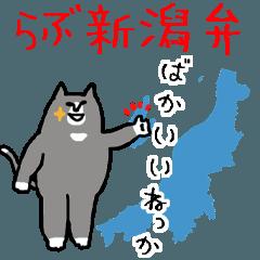 新潟弁を喋る太った猫