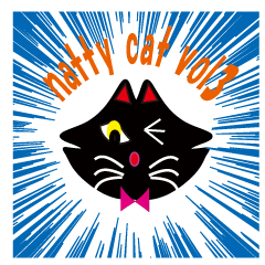 黒猫のまあくん vol.3 (メッセージ入り)