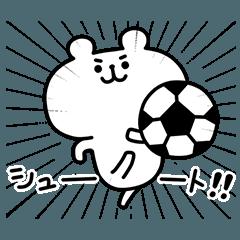 ゆるくま 番外編1 サッカー