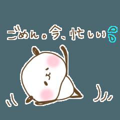 ぽよぽよパンダ vol.7
