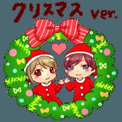 ずっと一緒(クリスマスver)