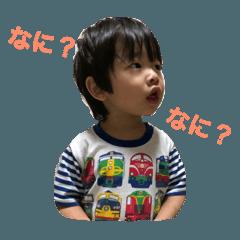 [LINEスタンプ] つばさくんの日常 (1)
