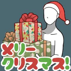 クリスマスの白人間