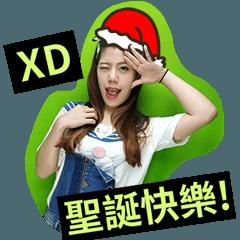 liff girl Merry Christmas