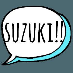 【SUZUKI】専用スタンプ
