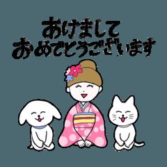 ゆるかわな日本の一年間の行事・イベント