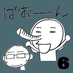 ぱおんofficial 6
