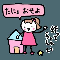 ♪韓国語♪(ピンクver)