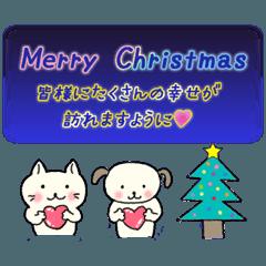 Cute mini Animals クリスマススタンプ