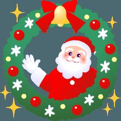 動く!メリー クリスマス 2