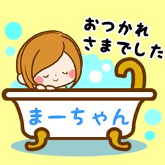 ♦まーちゃん専用スタンプ♦大人かわいい