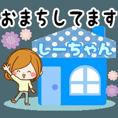 ♦しーちゃん専用スタンプ♦②大人かわいい