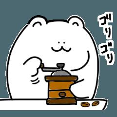 [LINEスタンプ] 森クマのコーヒーブレイクマ