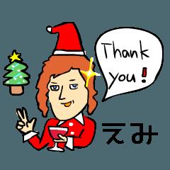 えみの動くクリスマス&お正月