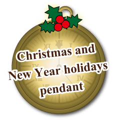Christmas and New Year holidays pendant