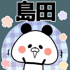 島田の元気な敬語入り名前スタンプ(40個入)