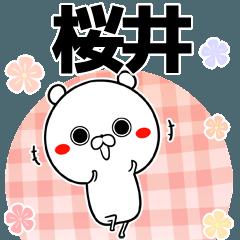桜井の元気な敬語入り名前スタンプ(40個入)