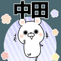 中田の元気な敬語入り名前スタンプ(40個入)