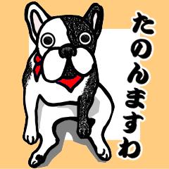 フレンチな関西犬たち