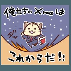 じょぶねこ (クリスマス特別編)