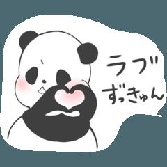 変なパンダなど