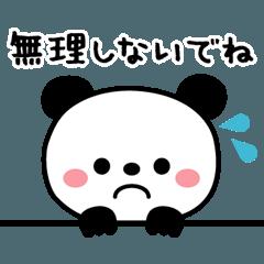 パンダの毎日使えるスタンプ【大人】