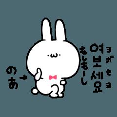 のあちゃん専用!韓国語スタンプ!