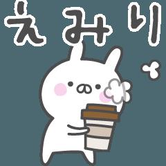 ☆★えみり★☆ベーシックパック