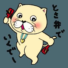 つぶやく犬ネコ (土佐弁編)