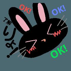 ぷにっとアニマル(日常・使える)3