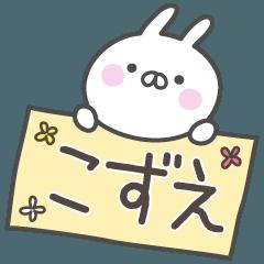 ☆★こずえ★☆ベーシックパック