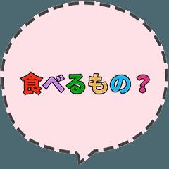 【artshop】食べるもの? (Jy)CS D
