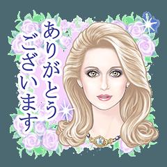 麗しの瞳~日本語バージョン~