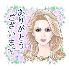 [LINEスタンプ] 麗しの瞳~日本語バージョン~ (1)