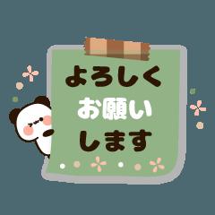 使いやすいメッセージパンダ☆デカ文字敬語