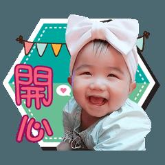 BuBu_Baby