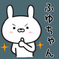 【ふゆちゃん】が使ううさぎ