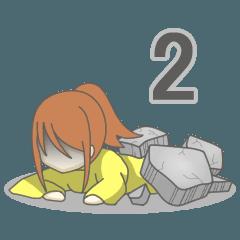 2コマちゃん C-2