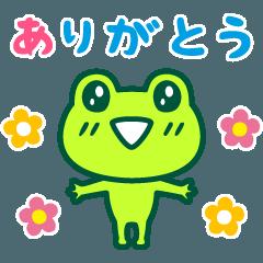 動くケロケロ☆カエル