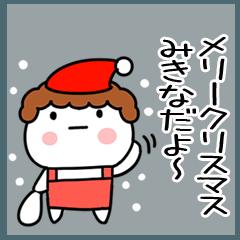 「みきな」正月&クリスマス@名前スタンプ
