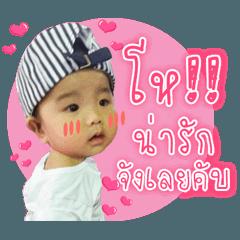 R'TeeNoi Phoom