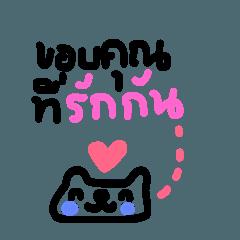 Greetings from Cute Bear